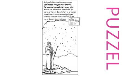 Puzzel – Genesis 12, 15, 16 – Abram, Abraham, Sarai, Sara, Hagar, Ismael 9