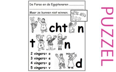 Puzzel – Exodus 5, 6, 7, 8, 9, 10, 11, 12, 13 – Mozes, Aaron, Farao,10 plagen, paasfeest, uittocht 6
