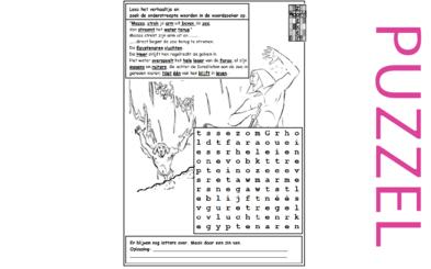 Puzzel – Exodus 14, 15 – Doortocht door de Rietzee, Mozes, Aäron, Mirjam 3