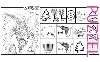 Puzzel – Exodus 14, 15 – Doortocht door de Rietzee, Mozes, Aäron, Mirjam 4