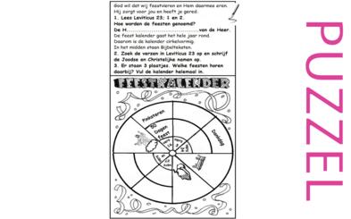 Puzzel – Leviticus 23, Deuteronomium 16, 31 – Mozes, wet, heilig volk, rein en onrein, feesten, godsdienst 2