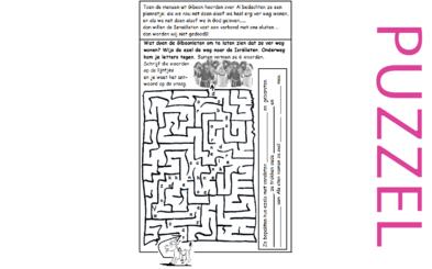 puzzel jozua 9 reactie op de overwinning ai de