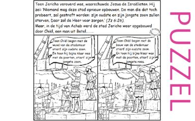 Puzzel – Jozua 6, 1 Koningen 16 – Jericho herbouwt, voorspelling Jozua