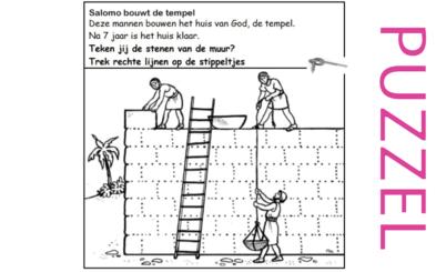 Puzzel – 1 Koningen 5, 6, 7, 2 Kronieken 3 – tempelbouw