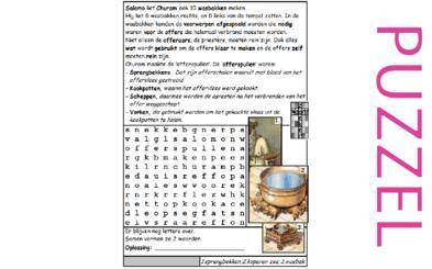 Puzzel – 1 Koningen 7, 2 Kronieken 4 – offers