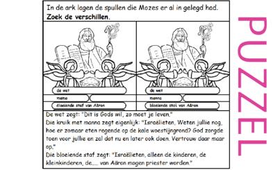 Puzzel – Exodus 16, Numeri 17, 1 Koningen 8, 2 Kronieken 5, Hebreeën 9 – Ark, wet, manna, staf Aaron