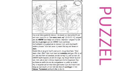 Puzzel – 1 Koningen 19, Jakobus 5, Romeinen 11 – God, Achab, Izebel, Elia: klaagt Israël aan