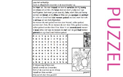 Puzzel – 1 Koningen 19 – God, Elia, Hazaël, Jehu, Elisa, zevenduizend mensen
