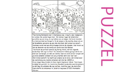 Puzzel – 1 Koningen 20 – God, Benhadad, Achab, Israël wint