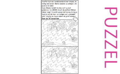 Puzzel – 1 Koningen 22, 2 Kronieken 20 – Israël, Ahazia, Juda, Josafat, profetie Eliezer, God straft