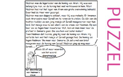 Puzzel – 2 Koningen 5 – Joodse slavin, Naäman, Elisa