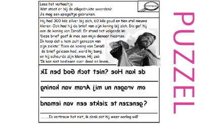 Puzzel – 2 Koningen 5 – Naäman, brief koning, ongeloof