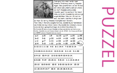 Puzzel – 1 Koningen 21, 2 Koningen 10, Jeremia 35 – Jehu, Achab, Izebel, Jonadab
