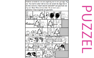 Puzzel – 2 Koningen 5 – Naäman gelooft, verschil God en afgod