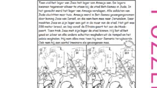 Puzzel – 2 Koningen 14, 2 Kronieken 25 – Amazia, Joas, krachtmeting, God straft vanwege afgoden
