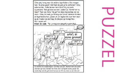 Puzzel – 2 Koningen 9 – Elisa, Jehu koning