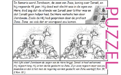 Puzzel – 1 Koningen 19, 2 Koningen 10, 14 – Israël, Jerobeam de tweede, Jehu, Jona