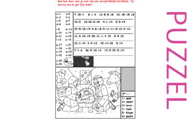 Kerstpuzzel bij Dan Stevers - Christmas in a Nutshell, Lucas 2