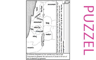Puzzel – Hosea 5 – elke stam eigen erfdeel