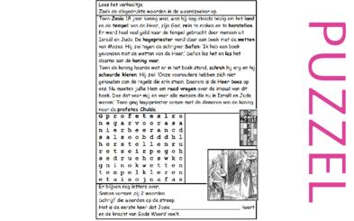 Puzzel – 2 Koningen 22, 2 Kronieken 34 – Josia, wetboek, God raad vragen