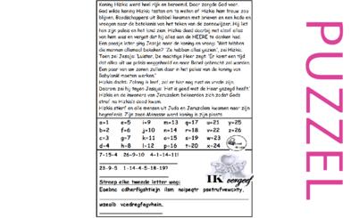 Puzzel – 2 Koningen 20, 2 Kronieken 32, Jesaja 39 – Hizkia beproefd, bestraft