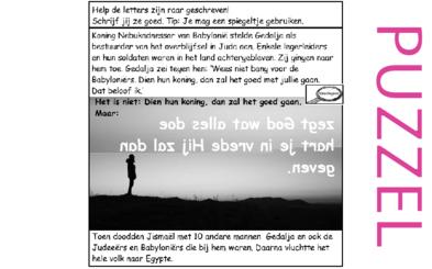 Puzzel – 2 Koningen 25, Jeremia 40 – Nebukadnezar, Gedalja, Jismaël, dien God