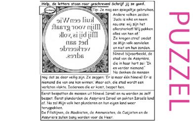 Puzzel – Sefanja 2, Nahum 1 – straf voor heidenvolken