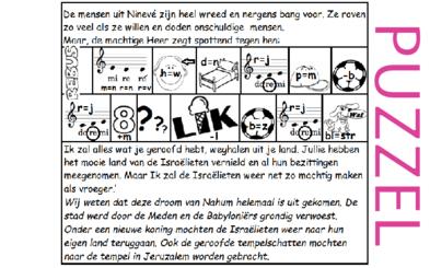 Puzzel – Nahum 2 – belofte: straf voor Ninevé, herstel Israël