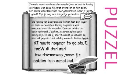 Puzzel – Jeremia 36, 2 Koningen 23 – Jojakim, Mijn volk: houd je aan mijn wetten en regels, geduld, straf
