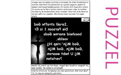 Puzzel – Klaagliederen 1 – Jeremia, eigen schuld