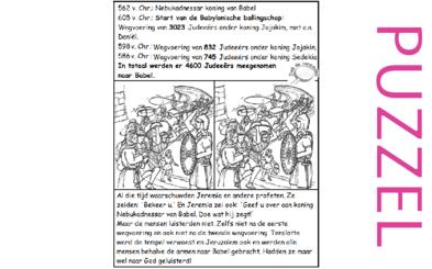 Puzzel – Jeremia 52 – ongehoorzaamheid aan God, ballingschap