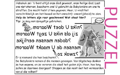 Puzzel – Habakuk 1 – Heer, bescherm ons, waarom doet U niks?