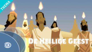 Het Bijbel Project | De Heilige Geest